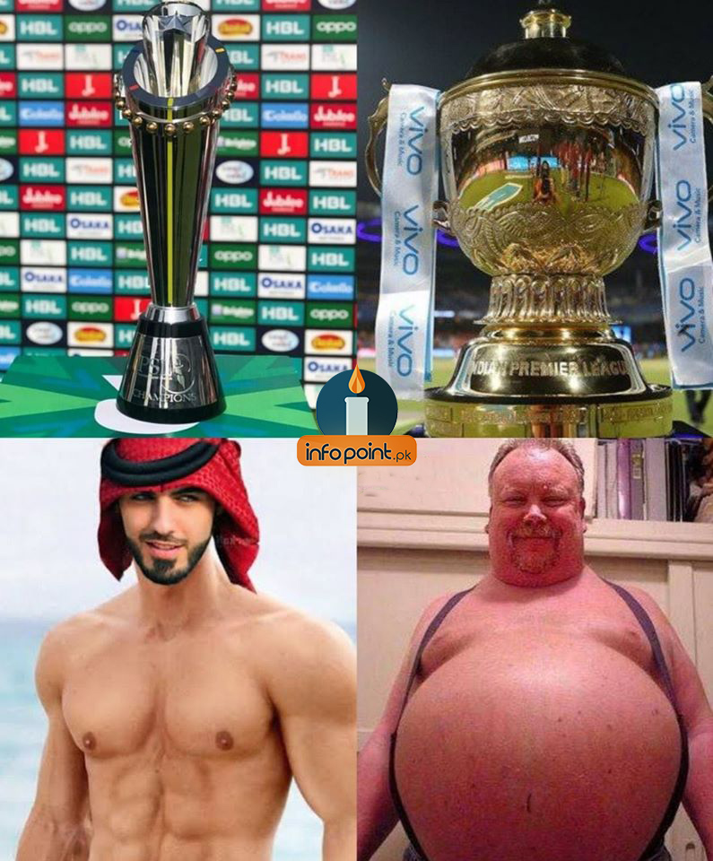 PSL trophy funny picture